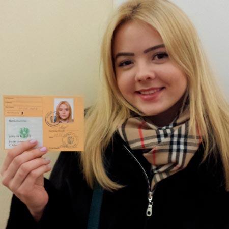 Александра Мизина
