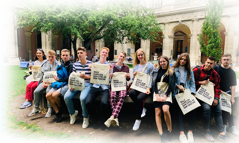 студенты на обучении в Австрии