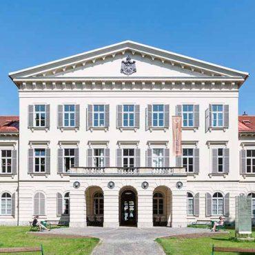 Грацкий университет музыки и исполнительского искусства