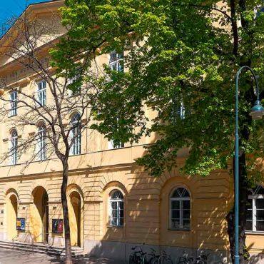 Венский университет музыки и исполнительского искусства