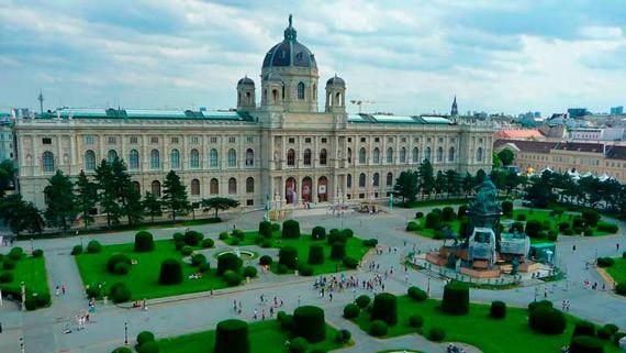 площадь Вены